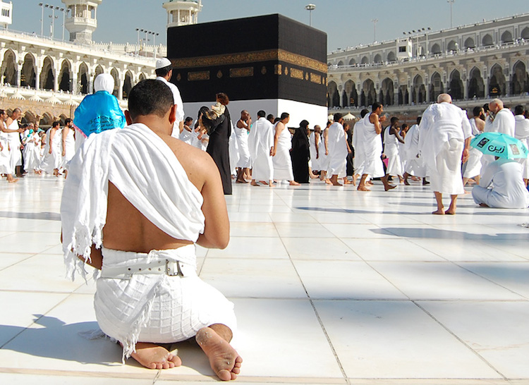 Focus on Queer Middle East: Sinner in Mecca