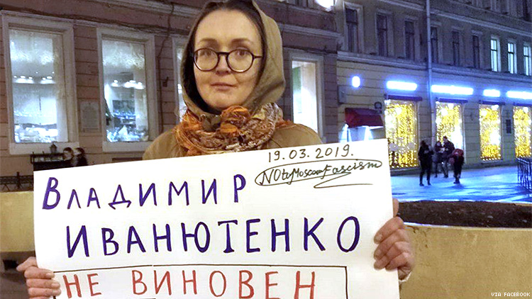 Russian LGBTQ+ activist found dead after being listed on gay-hunting website. Yelena Grigoryeva was 41.