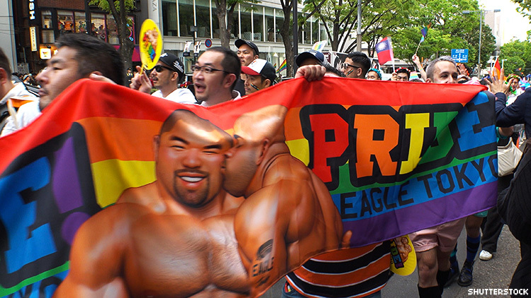 The Japanese prefecture of Mie has outlawed third party outings of sexual orientation and gender identity, or coercing someone to do so against their will.