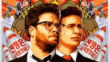 The Interview's Gay Secret