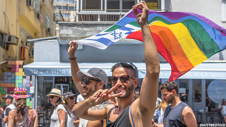 Tel Aviv hopes it's recognition of same-sex and civil unions will help change Israel's antiquated and discriminatory matrimonial laws.