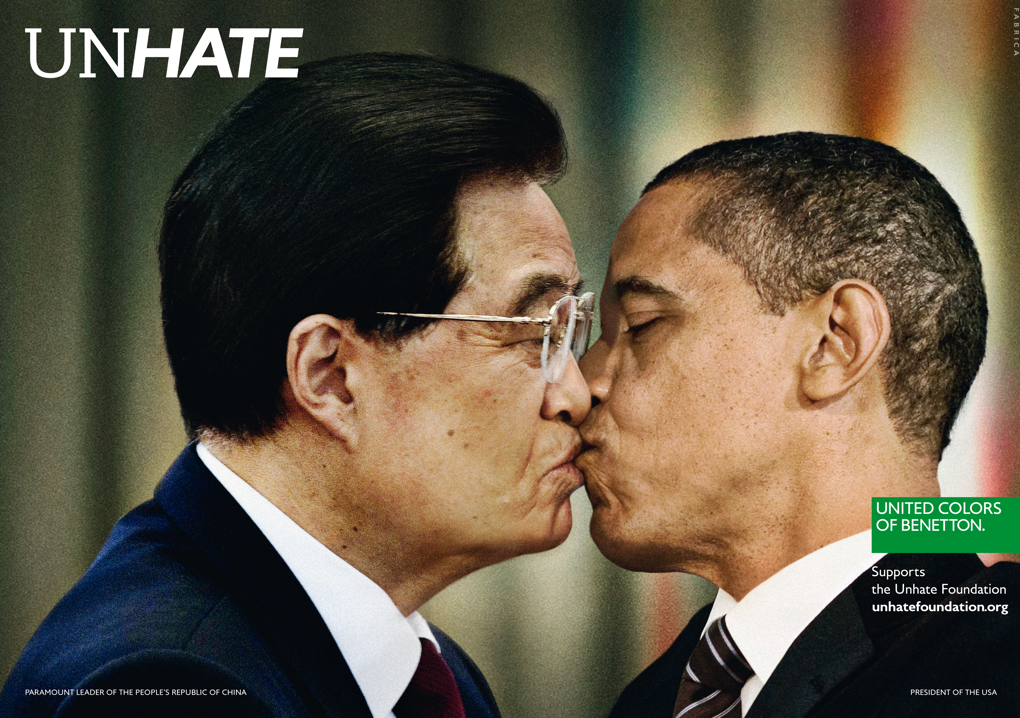 Leaders Lock Lips To End Hate