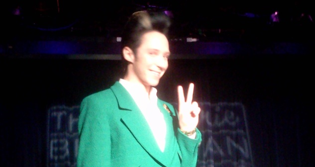 Johnny Weir's Big Announcement