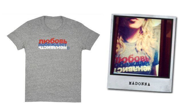 Daily Crush: Madonna's T-Shirt For HRC & Russia