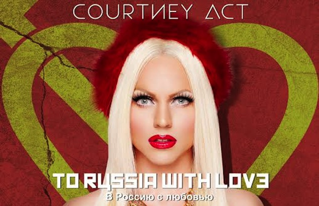 Soon-To-Be RuPaul Star Sends A Song To Russia
