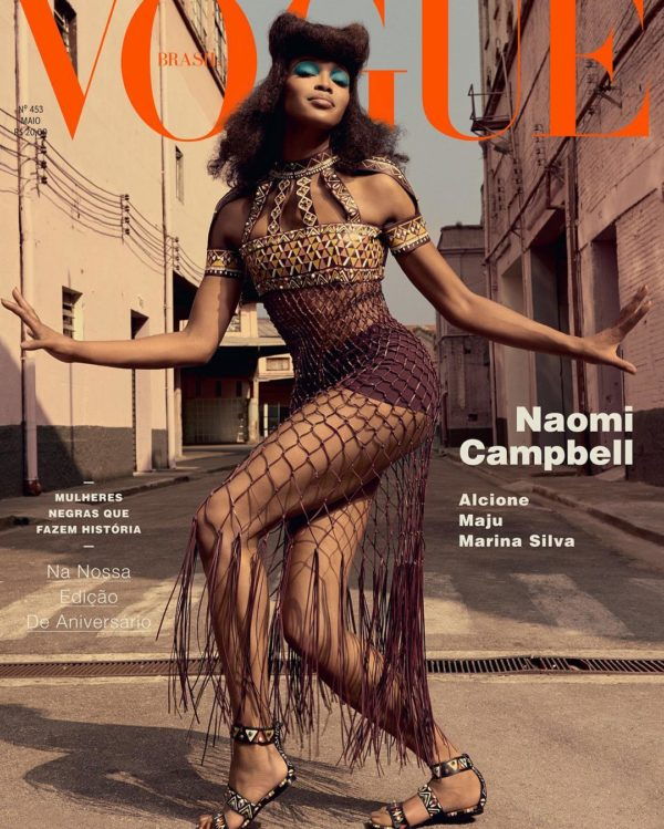 First Look Naomi Campbell Stuns In Vogue Brasil Black Issue