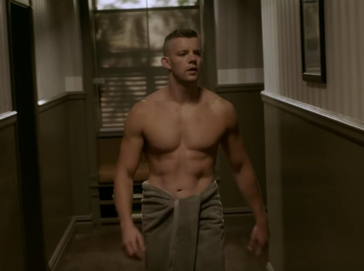 russell_tovey_quantico.jpg