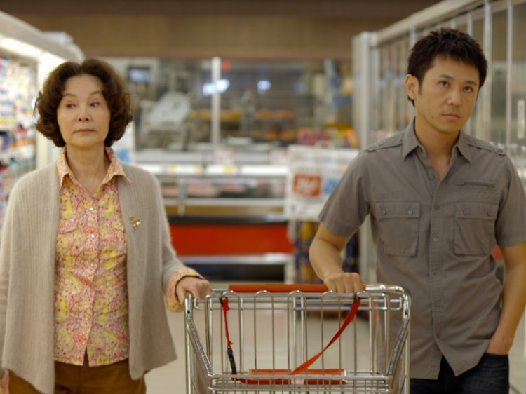 Baby Steps, Barney Cheng, Ang Lee, Grace Guei