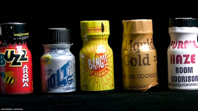 Whew! You're Probably Not Going to Get Addicted to Poppers