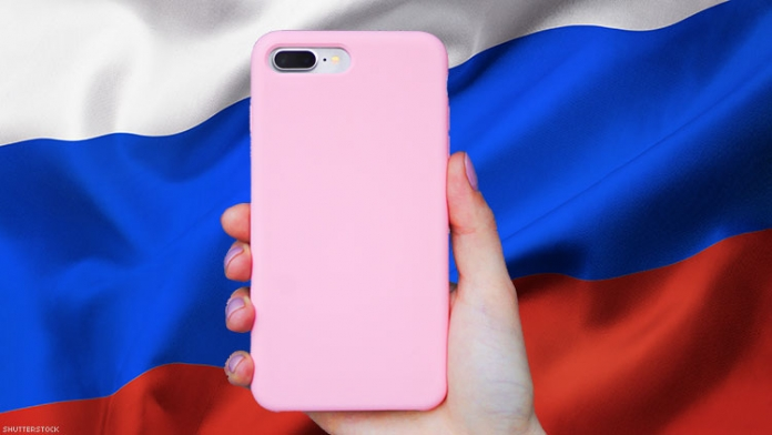 Russian College Says Student's Pink Phone Case Proves He's Gay