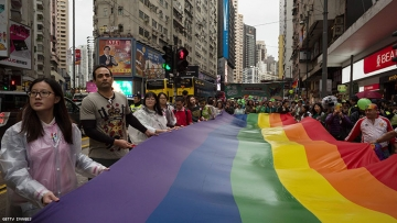 Hong Kong Court Rules Against Same-Sex Marriage