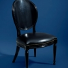 One Fifth Dining Side Chair